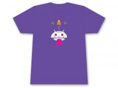 Front (Purple)